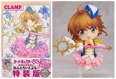 Cardcaptor Sakura: Clear Card Vol.5 Special Package Edition