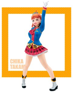 Love Live! Sunshine!! - Takami Chika - Happy Party Train