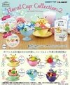 POKEMON FLORAL CUP COLLECTION 2 - por unidad