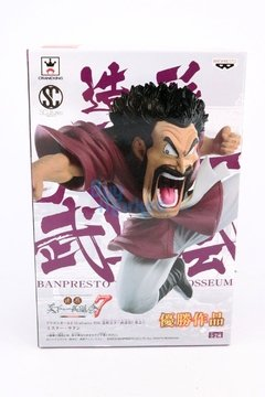 Imagen de Dragon Ball Z SCultures Big Colosseum 7 Volume 02 - Mr Satan (Banpresto)