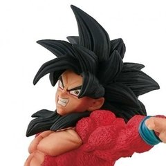 Dragon Ball Gt - Son Goku Ssj4 - Fes!! Stage 6 (Banpresto)