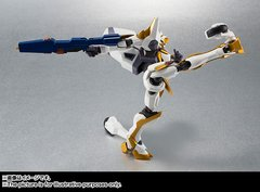 Code Geass - Hangyaku no Lelouch - Z-01/A Lancelot Air Cavalry - Robot Damashii (Bandai) - Wonder Collection Store