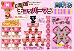 One Piece Tony Chopper mini Figure Stacking Puzzle game en internet