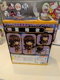 Nendoroid #293 Yui Takamura - Wonder Collection Store