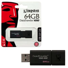Pendrive 64GB Kingston - comprar online