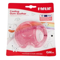 MORDILLO REFRIGERABLE ELEFANTE - FARLIN BABY