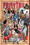 Fairy Tail - Tomo 6