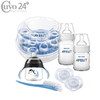 Philips Avent COMBO SHOWER MIXTO