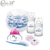 Philips Avent COMBO SHOWER NENA