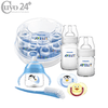Philips Avent COMBO SHOWER NENE