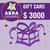 GIFT CARD ONLINE $ 3000