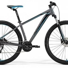 Merida Big Nine 40 - comprar online