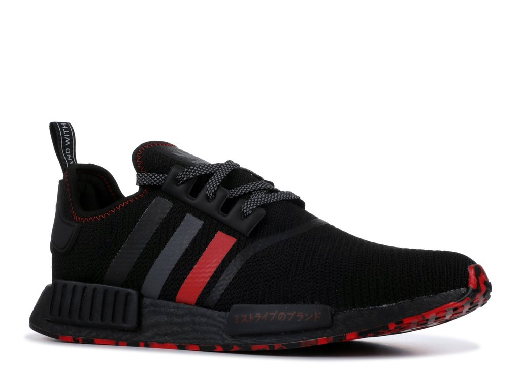 on sale 7e2ff a3310 Tênis Adidas NMD R1 Red Marble