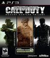 CALL OF DUTY MODERN WARFARE BUNDLE  -DIGITAL-