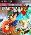 DRAGON BALL XV SEASON PASS -DIGITAL-