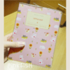 Planner Paper Berry - Little Cat
