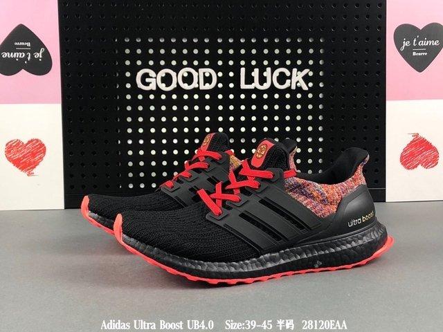 best sneakers b0686 2fc28 Adidas Ultra Boost UB4.0