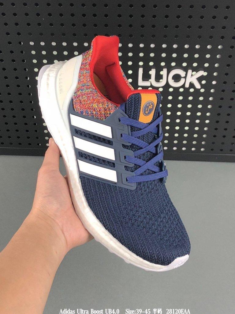 c2091dd7ab2 Adidas Ultra Boost UB4.0