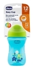 Vaso Chicco Easy Cup 12 M+ Antiderrame 266ml