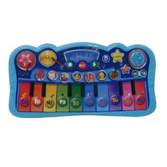WIN FUN PIANO INFANTIL TECLAS TOUCH - comprar online