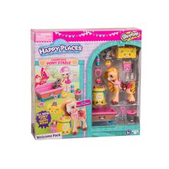 SHOPKINS HAPPY PLACE WELCOM PACK