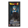 DRAGON BALL Z BLUE VEGETA