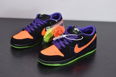 Nike SB Dunk Low Night of Mischief na internet