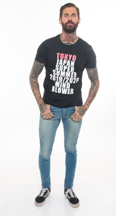 Remera Estampada JAPAN #1848 Negro
