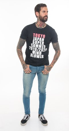 Remera Estampada JAPAN #1848 Negro - comprar online