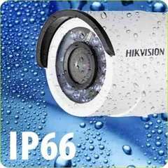 Kit Seguridad Hikvision Dvr 4 Ch + 2 Camaras Full Hd 2mp Ext - M3K ARGENTINA