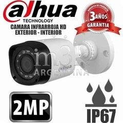 Kit Seguridad Dahua Dvr 4 + 4 Camaras Ir Full Hd 1080p 2 Mp - M3K ARGENTINA