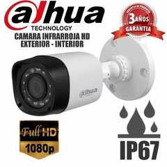 Kit Seguridad Dahua Dvr Full Hd 1080p 4 +3 Camaras 2mp P2p en internet