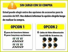 Kit Seguridad Dahua Dvr 8 + 6 Camaras Exterior Ip 66 Audio en internet