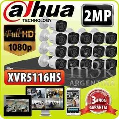 Kit Seguridad Dahua Full Hd 1080p Dvr 16 +16 Camaras 2mp