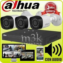 Kit Seguridad Dahua Dvr 4 + 3 Camaras Exterior 720p 1mp