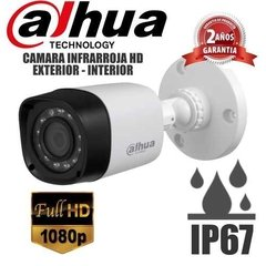 Kit Seguridad Dahua Dvr 4 + 2 Camaras 2mp 1080p Exterior en internet