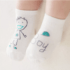 Par de Meias - Baby Boy Boutique