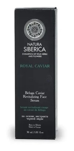 Serum Facial Royal Caviar Efecto Anti Arrugas Revitalizante - comprar online