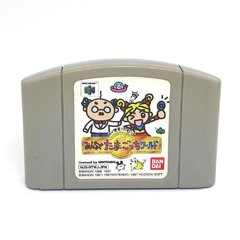 MINNA NO TAMAGOCHI WORLD - JAPONES