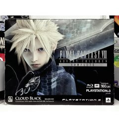 PLAYSTATION 3 CLOUD EDITION