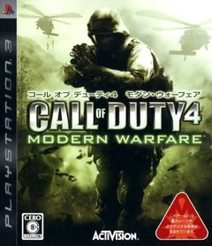 CALL OF DUTY 4 MODERN WARFARE - JAPONES