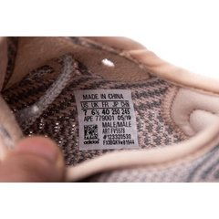 TÊNIS ADIDAS YEEZY BOOST 350 V2 SYNTH (Non-Reflective) - FV5578 - OFFBR - Streetwear - The new hype is here - Supreme, Bape, Yeezy, Off-White e muito mais!