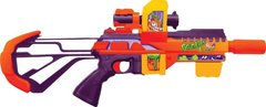 GRUNGIES RIFLE GRANDE DE SLIME