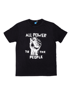 ALL POWER - comprar online