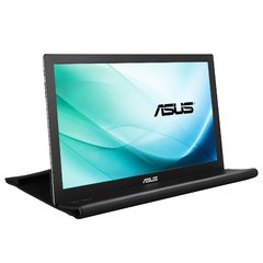 "MONITOR ASUS 15.6"" MB168B - WIDE SCREEN - comprar online"