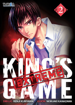 KINGS GAME EXTREME 02