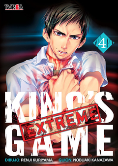 KINGS GAME EXTREME 04