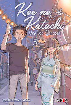 KOE NO KATACHI 05
