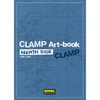 Clamp Art-book South + North Side