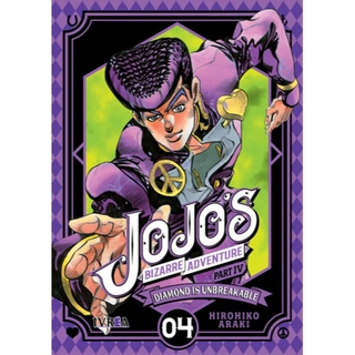 Jojos Bizarre Adventure Parte 4: Diamond Is Unbreakable 04